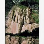 Водопады Псыдах и Шапсуг