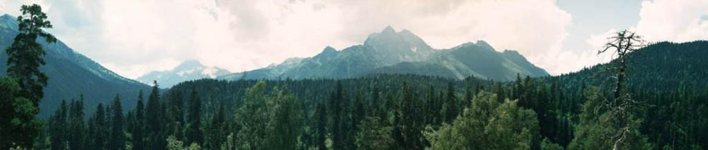 Софийская долина